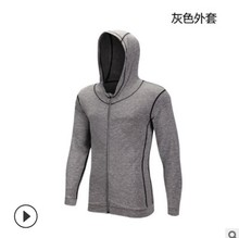 Long sleeve mens outdoor sportswear jacket男装户外运动外套