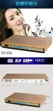 专业批发先科金正步步高适用DVD高清EVD视盘机影碟机播放器