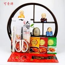 可青牌整套經濟型大閘蟹輔料包螃蟹配料包蟹醋紫蘇姜茶吃蟹工具包