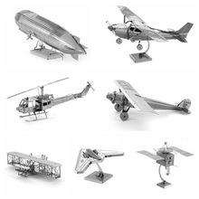 爱拼3D金属拼装模型DIY益智拼图战斗机飞机登月舱飞艇望远镜模型