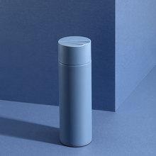 新款折纸简约直身304不锈钢保温杯时尚北欧配色带茶隔定制礼品杯