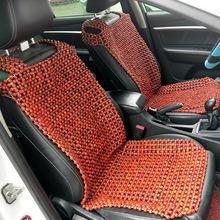 木珠汽车坐垫夏季制冷凉垫通风透气单片靠背三件套小珠?#24188;?#22443;方垫