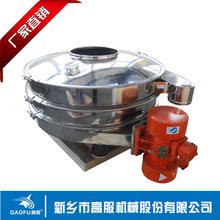 廠家直銷高服面粉篩直排篩GFD-600振動篩分機小型振動篩廠家