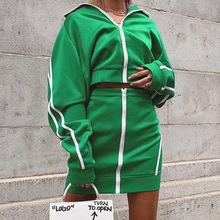 歐美拼接線條衛衣短裙套裝 氣質性感秋冬拉鏈條紋上衣半裙兩件套