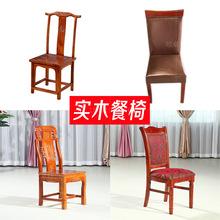全实木餐椅靠背椅子家用白色简约现代中式原木凳子酒店饭店餐桌椅