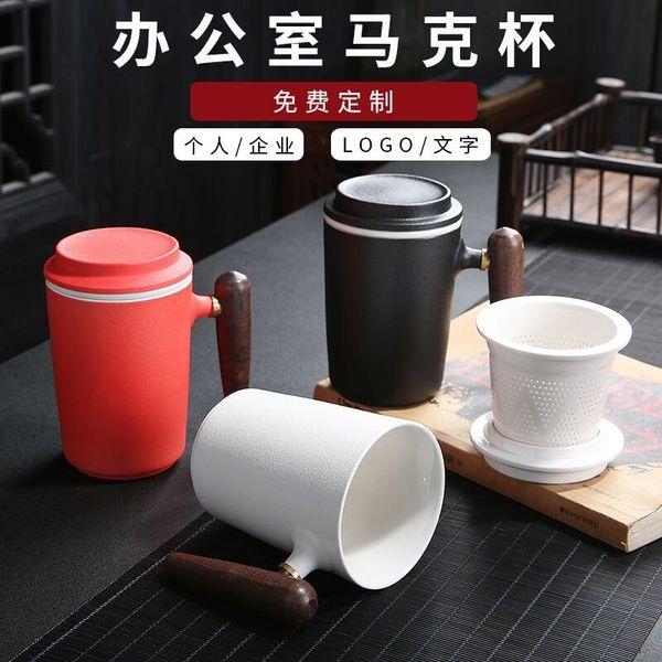 Керамика кружка крышка фильтр чай чашка офис комната пузырь чашка домой ароматный чай чашка подарок реклама сделанный на заказ