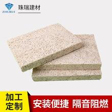批量定制木丝吸音板  环保吸音板 木丝隔音板墙面装饰材料吸音板