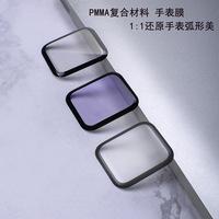 适用苹果iwatch6/5智能手表保护膜  3D复合材料全覆盖手表钢化膜