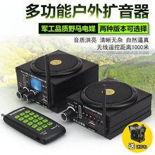 野马电媒机扩音器小钢炮竹鸡电媒器野鸡电煤机鸟煤引鸡媒无线遥控