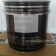 德国LUBCON Turmsilon K 350 WR合成工业润滑脂
