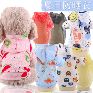New spring and summer transparent pinstripe sweater dog sun protection clothes pet hoodie small dog cat clothes