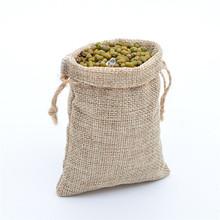 抽繩麻布袋 束口首飾亞麻布咖啡豆小布袋 鎖邊珠寶禮品包袋15*20