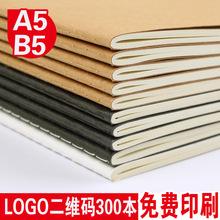 B5牛皮纸笔记本定制记事本logo定做A5软抄本车线作业本子会议记录