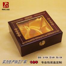專業定制木盒紅白酒首飾包裝盒雪茄精油禮品包裝盒定制