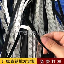 厂家生产 各种规格珍珠棉片材 防静电eva泡棉 泡棉卷材欢迎洽谈