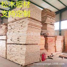 加工定做俄罗斯樟子松白松直拼板无节板圆木板木方家具板防腐木板