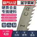 德国硬质合金带锯条锯床机用细齿切割高速锋钢钛合镍双金属4115