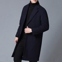 2019冬季新款男士毛呢大衣韩版休闲中长款外套修身纯色加厚风衣男