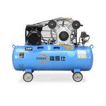 廠家銷售皮帶式全無油活塞空壓機汽保木工噴漆工業小型空氣壓縮機