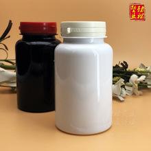 膠囊固體瓶廠家ml毫升保健品瓶PET分裝瓶子-黑色木糖醇瓶塑料瓶