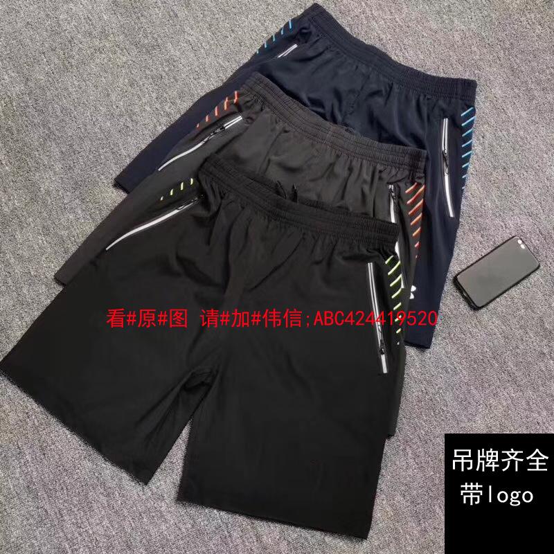 UA BRAV运动短裤男跑步速干裤休闲运动服装健身户外宽松训练裤