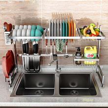 304不锈钢厨房水槽置物架晾碗沥水架水池双层碗碟架厨房收纳神器