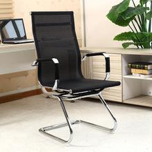 家用 弓形 会议椅职员椅老板椅网椅电脑椅办公椅不锈钢金属不锈钢