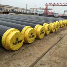 厂家现货防腐保温聚氨酯预制直埋式保温管道热力管道保温管聚氨酯
