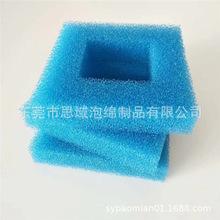 過濾海綿管 藍色爆破海綿泳池清潔片 聚氨酯空心海綿套 尺寸定制