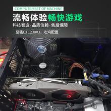 吃鸡游戏电脑主机:至强E3 1230V3,吃鸡配置 品?#26102;?#35777; 性价比高