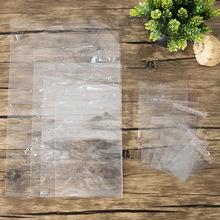 厂家直销透明不干胶自粘袋塑料pe平口袋包装袋定制胶袋定制logo