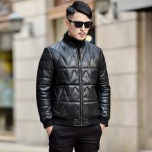 冬季新款海宁皮衣青年男短款棒球领韩版修身保暖皮衣羽绒服外套