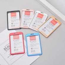 铝合金证件卡定制工牌金属卡套员工工作牌工牌套铝合金卡套工牌