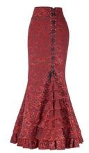 2019新款亞馬遜女裝爆款時尚性感魚尾束腰帶提花長裙半身裙AV1352