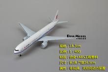 1:400中国国际航空B777-300实合金仿真客机模型国航飞机包邮