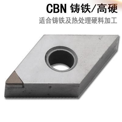 MaiFix DNMA150404 CBN菱形55度铸铁及淬硬材料精加工