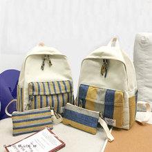 新款条纹浅色帆布子母双肩包森系初高中学生书包女生旅行背包