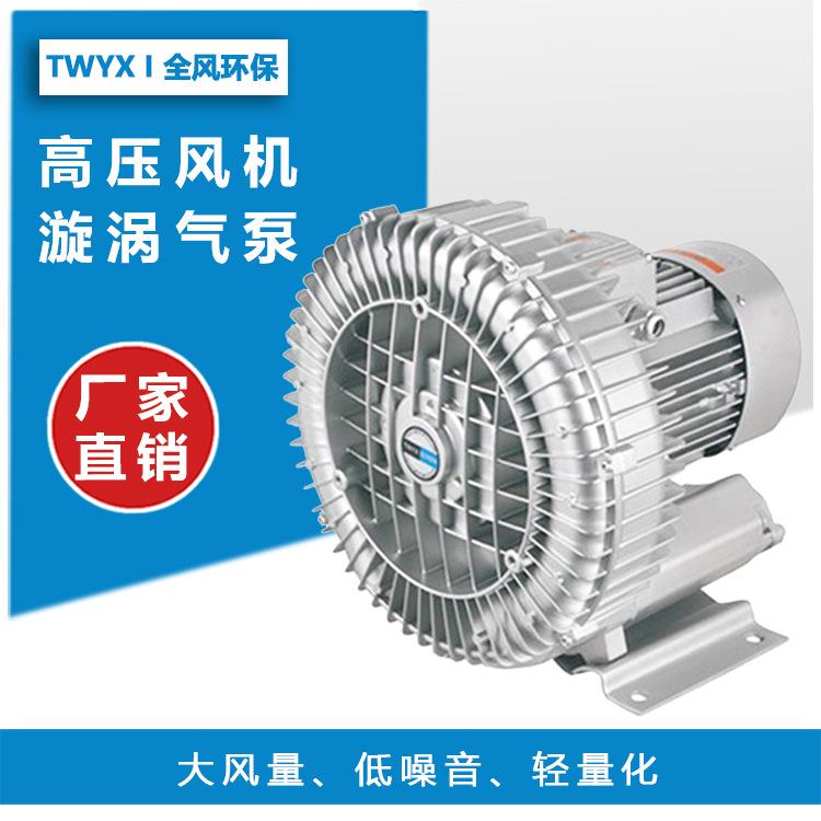 1.6Kw厂家直销RB-61D上海与鑫机电科技有限公司