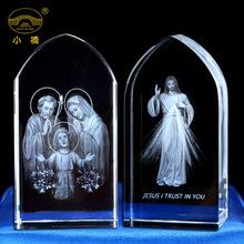 基督教礼品水晶耶稣内雕耶和华天主教摆件圣母像工艺品厂家定制3D