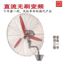 工厂650直流无刷变频工业电风扇大功率工厂车间强力壁挂扇油烟扇