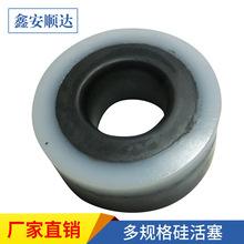 廠家批發 錨桿皮碗雙液注漿泵活塞150 160 250注漿泵橡膠活塞皮碗