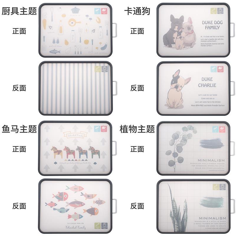 家用塑料雙用菜板廚房分類菜板案板揉面板防滑防霉pp切菜板輔食板