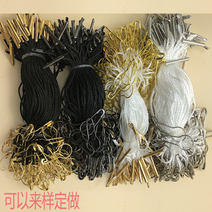 Sling hanging tablets Tag rope Hand threading rope Hand threading needle Tag thread Hanging thread Safety pin Gourd pin