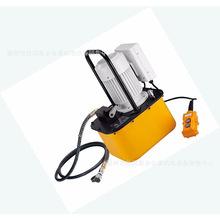 液压系统动力泵美国KUDOS超高压液压泵EP-76MS电动液压泵进口工具