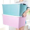 台州加厚塑料筐塑料收纳箱家居收纳储物箱玩具衣服整理箱收纳盒