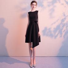 黑色小晚禮服女短款名媛聚會連衣裙派對修身顯瘦洋裝宴會氣質夏季