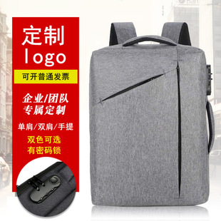 2019 new trend backpack middle school student schoolbag casual computer backpack men's sports backpack customization