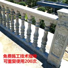 羅馬柱欄桿直銷歐式水泥現澆圍欄塑鋼護欄蘭花瓶柱直銷廠家模具