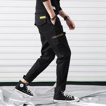 Quần yếm mới chín điểm quần nam phiên bản Hàn Quốc của xu hướng thương hiệu quần lửng ống rộng quốc gia quần ống rộng Quần yếm