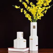 现代简约陶瓷工艺品花瓶花器 镀金珊瑚松清新风 样板房会所干花插